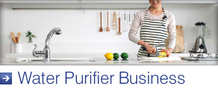 Water Purifier Business